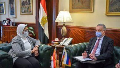 Photo of وزيرة الصحة تستقبل السفير الروسي لبحث سبل توفير لقاح (سبوتنكV)