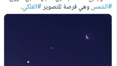Photo of تُرى بالعين المجردة.. القمر وزحل والمشترى في سماء الوطن العربي فجر غد الإثنين