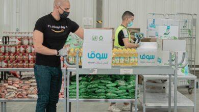 Photo of أمازون تساهم بمليون وجبة طعام في جميع أنحاء العالم العربي خلال شهر رمضان المبارك