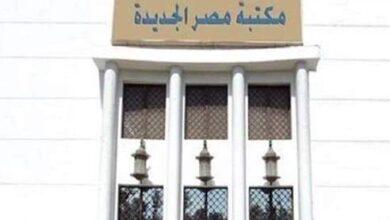"""Photo of """" مشروع مالى """" منحة مجانية لتثقيف الأطفال عن مفهوم المال وأهميته في مكتبة مصر الجديدة للطفل"""