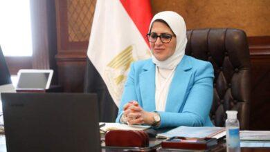 """Photo of وزيرة الصحة تشارك في الحوار الدولي حول """"مبادرة النظم الصحية المرنة للمناخ"""""""