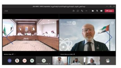 Photo of مبادرة تعاون ثنائي بين الإمارات والسعودية في قطاع الرقابة النووية
