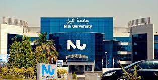 Photo of جامعة النيل الأهلية تطلق درجة الماجستير التنفيذي في إدارة الأعمال