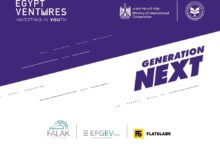 Photo of وزارة التعاون الدولي وشركة مصر لريادة الأعمال تطلقان مُلتقى Generation Next الاستثمار في المستقبل