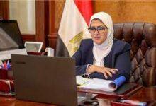Photo of وزيرة الصحة تشارك في المنتدى العالمي الأول للإنتاج المحلي للأدوية واللقاحات