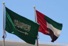 Photo of إطلاق مجلس الأعمال السعودي الإماراتي
