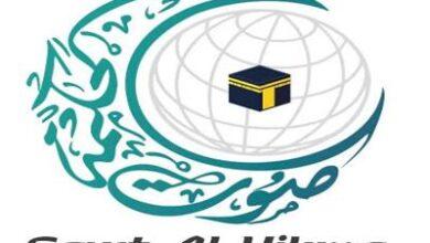 """Photo of منظمة التعاون الإسلامي تحذر من تسلل """"الإسلاموفوبيا"""" للألعاب الإلكترونية"""