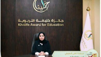 "Photo of الإمارات : جائزة ""خليفة التربوية"" تطلق دورتها الـ 15 محليا وعربيا"