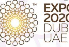 Photo of العالم في ضيافة الإمارات أكتوبر المقبل.. وأرقام المسافرين تسجل نمواً بـ 207%