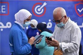 "Photo of وزيرة الصحة: تسجيل 5330 مواطنا لتلقي اللقاح بحملة ""معا نطمئن.. سجل الآن"" منذ انطلاقها أمس وحتى الآن بـ 3 محافظات"